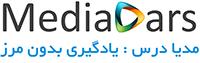 مدیادرس - بزرگترین منبع فیلم های آموزشی دانشگاهی و مهندسی